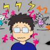 【偏頭痛】それとも…?頭痛の大半はコレが原因です。