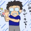 【腱鞘炎】手が痛い!なぜ起こる?自分でできるセルフケアもご紹介!