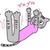 【緊急リクエスト】足のむくみを撃退せよ!!【難易度別☆☆☆解消法付き】